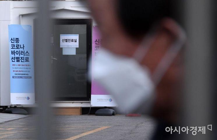 11일 서울 중구 국립중앙의료원 선별진료소 앞으로 마스크를 쓴 한 시민이 지나고 있다./김현민 기자 kimhyun81@