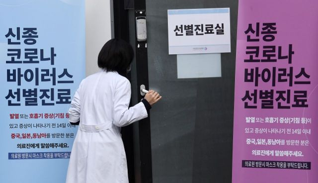 서울 중구 국립중앙의료원 선별진료소에서 의료진이 업무를 위해 분주히 움직이고 있다./김현민 기자 kimhyun81@