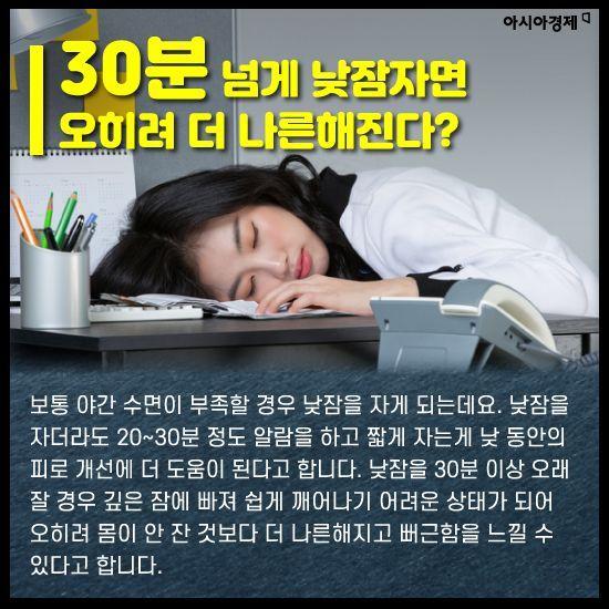 [카드뉴스]나체로 자면 숙면할 수 있다?