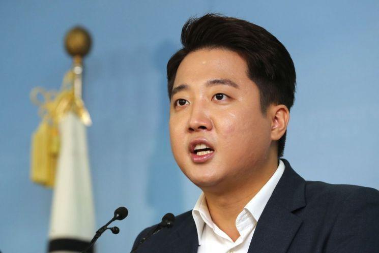 이준석 전 국민의힘 최고위원./사진=연합뉴스
