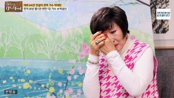 가수 박재란/사진=TV조선 교양프로그램 '인생다큐 마이웨이'