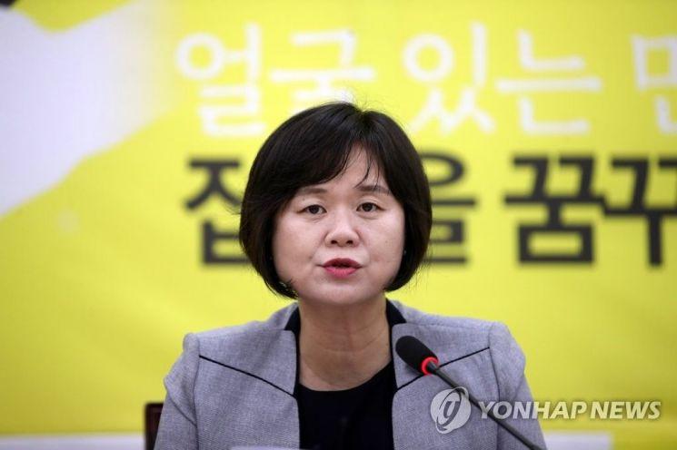 이정미 정의당 의원 [이미지출처=연합뉴스]