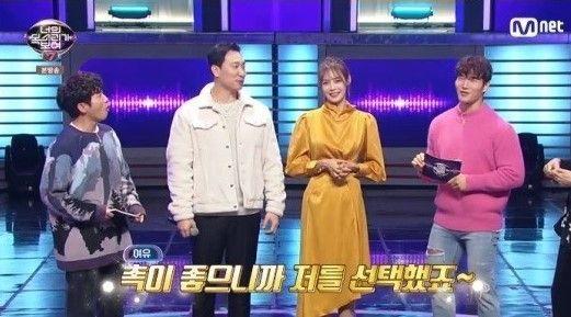 사진=Mnet 예능프로그램 '너의 목소리가 보여 시즌7' 방송 캡처