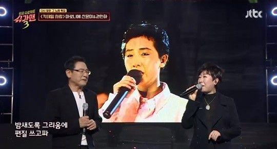 가수 권인하(왼쪽)와 신윤미(오른쪽) / 사진= JTBC '투유 프로젝트-슈가맨3' 캡처