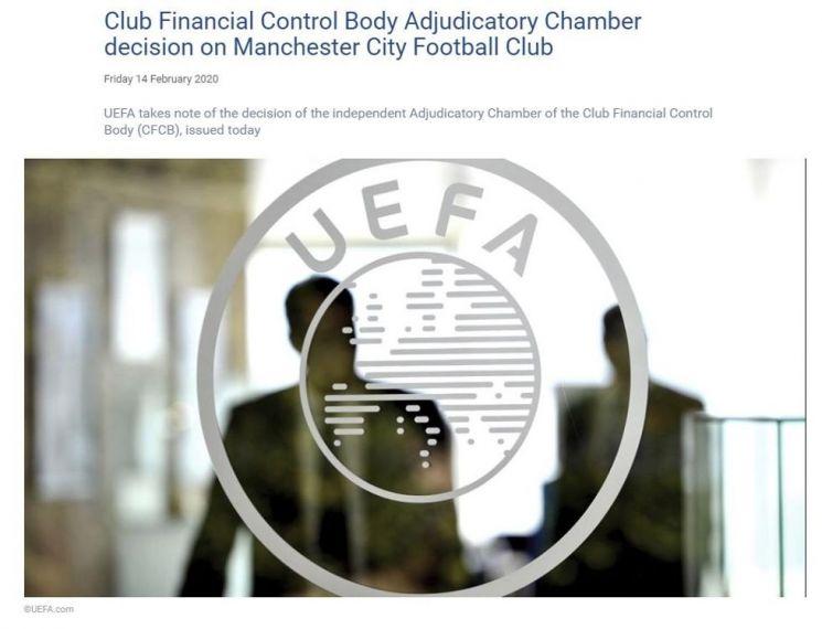 유럽축구연맹(UEFA)이 맨시티에 대해 재정적 페어플레이 규정 위반으로 2시즌 동안 유럽클럽대항전 출전 금지 및 벌금을 부과했다. / 사진=UEFA 홈페이지 캡처