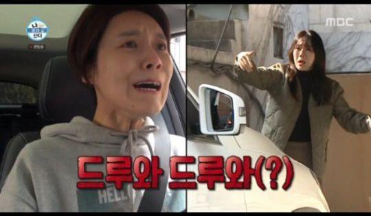 MBC '나 혼자 산다' 코미디언 장도연 / 사진=MBC