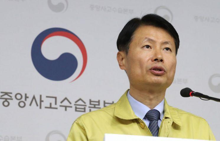 김강립 중앙사고수습본부 부본부장[이미지출처=연합뉴스]