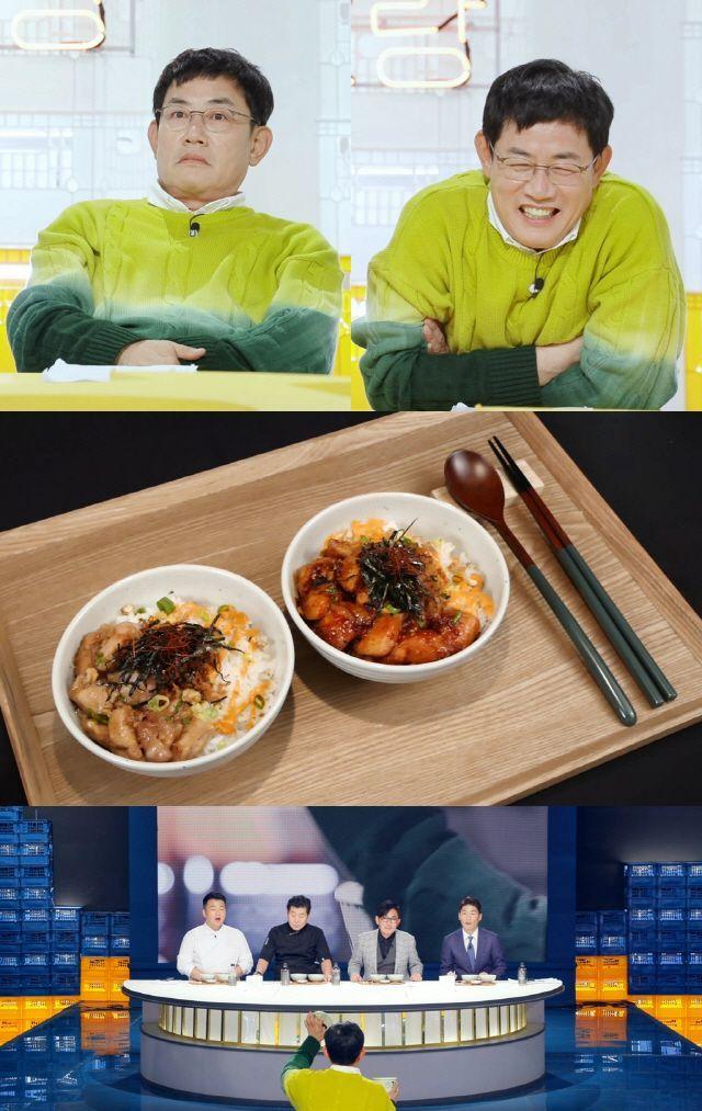 KBS 2TV '편스토랑' 방송인 이경규 / 사진=KBS 2TV