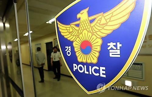'남편 성기 절단' 60대 여성 구속