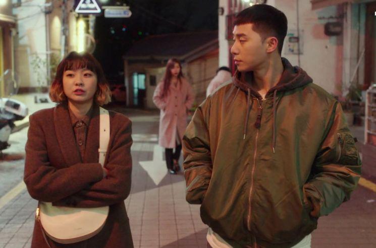 JTBC '이태원 클라쓰' 김다미, 박서준. 사진='이태원 클라쓰' 방송 화면
