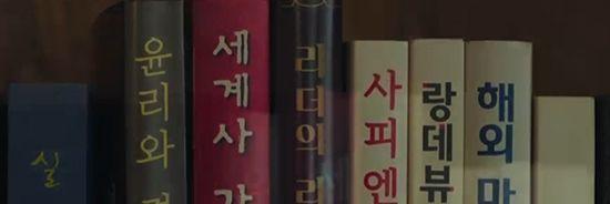 궗吏=CJ ENM '궗옉쓽 遺덉떆李' 諛⑹넚 솕硫 罹≪쿂