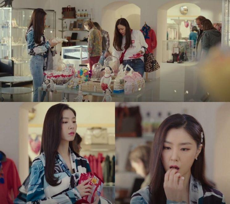 tvN '사랑의 불시착' 킷캣.
