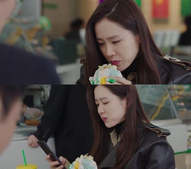 tvN '사랑의 불시착' 써브웨이.