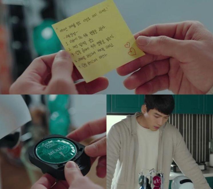 tvN '사랑의 불시착' 네스카페 돌체구스토.