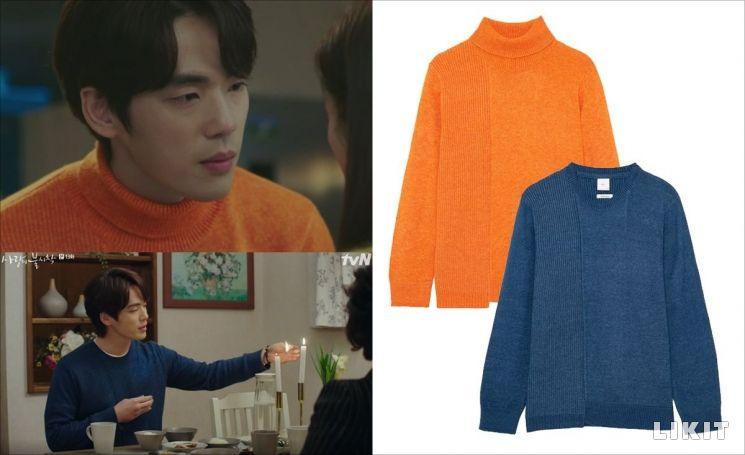 '사랑의 불시착'에서 구승준(김정현 분)이 착용한 화사한 오렌지 컬러의 지이크 목폴라 니트.