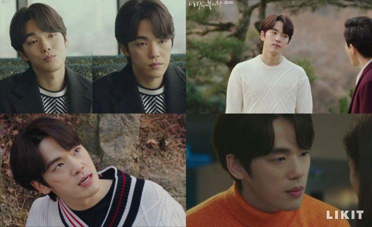 최근 종영한 드라마 '사랑의 불시착'에서 구승준(김정현 분)이 착용한 니트 패션을 모았다.