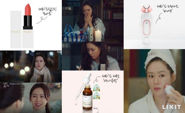 '사랑의 불시착' 윤세리(손예진 분)가 선택한 베스트 아이템만 모았다.