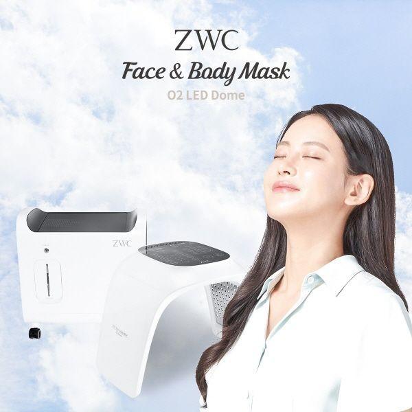 피부 탄력ㆍ보습관리, 차세대 LED마스크 ZWC '페이스&바디 마스크(산소LED돔)'으로 겨울철 홈케어 추천
