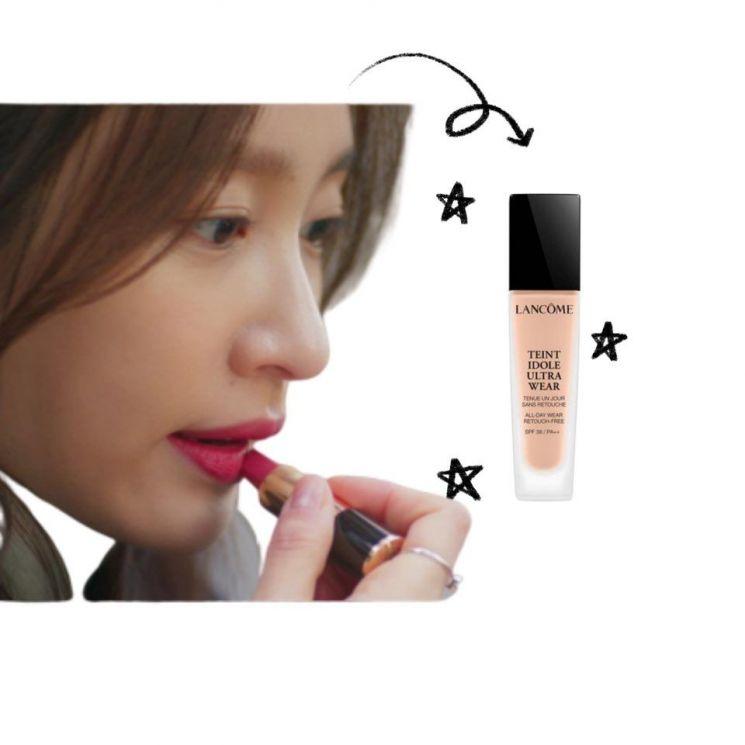 ○○으로 완성! '엑스엑스(XX)' 하니 립스틱·파운데이션