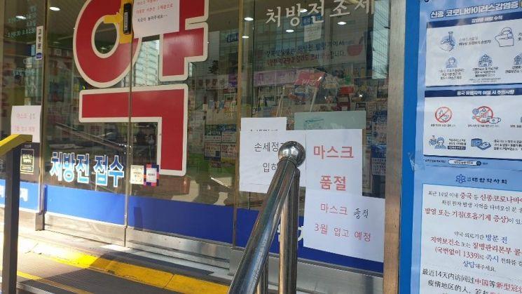 '우체국 마스크' 내일 전국에서 판매(상보)