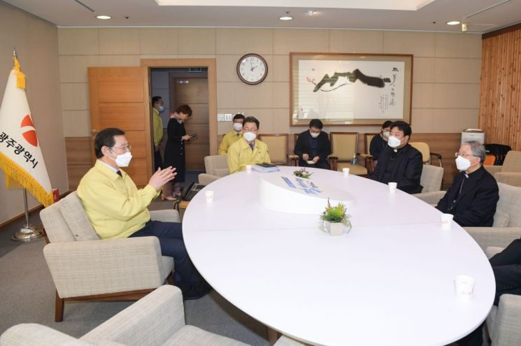이용섭 시장, 김희중 대주교와 코로나19 극복방안 논의