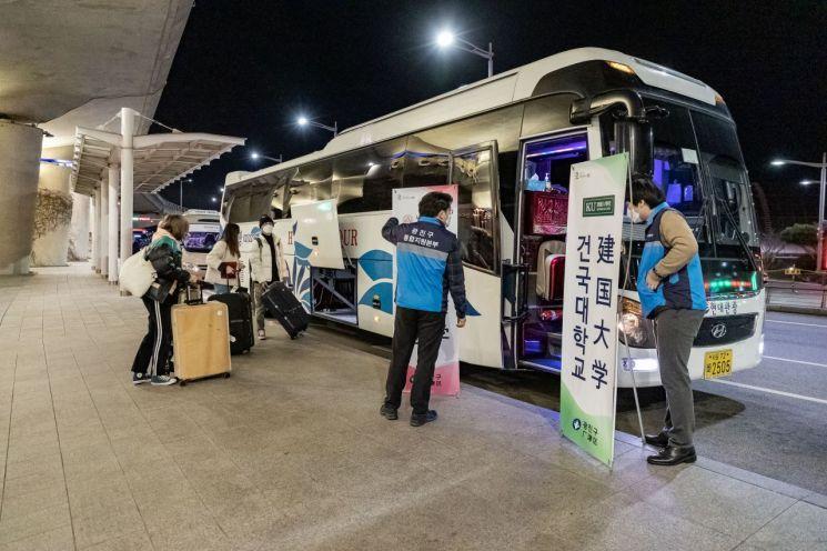 광진구, 건국대·세종대 중국 유학생 공항-대학간 특별 수송