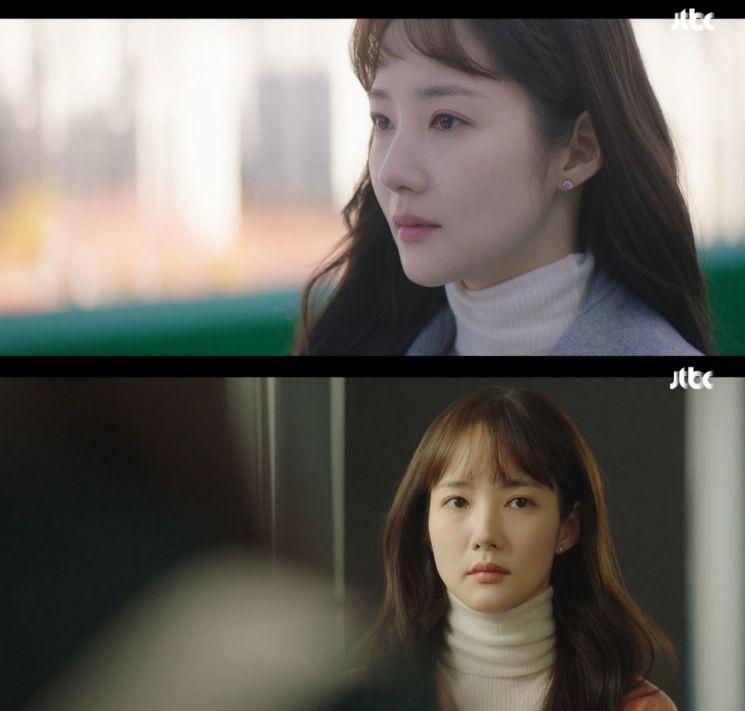 제이에스티나 '핑크몬드'를 착용한 박민영. 사진=JTBC '날씨가 좋으면 찾아가겠어요' 방송 화면