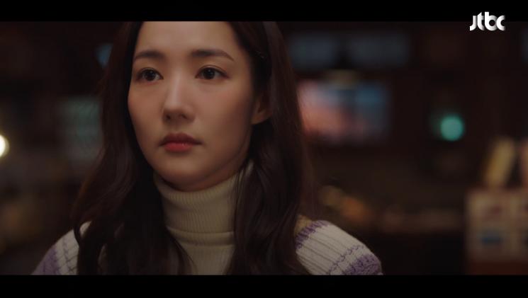 배우 박민영. 사진=JTBC '날씨가 좋으면 찾아가겠어요' 방송 화면