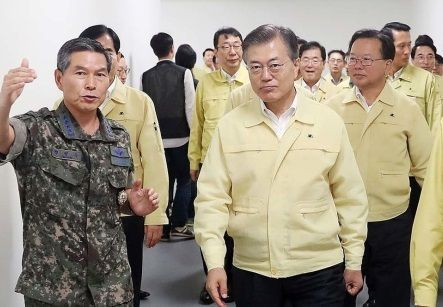 문재인 대통령이 2017년 취임후 처음 방문한 서울 모처 '전시지휘소'는 일명 'B1 벙커'로 불린다.