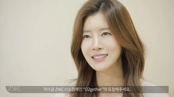 나눔의 따뜻함을 알리는 배우 유선, 시민에게 자이글 ZWC 'O2gether' 산소캠페인 참여 독려