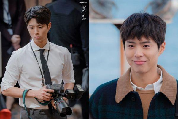 궗吏=tvN 뱶씪留 '궓옄移쒓뎄' 뒪떥而