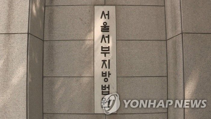 검찰, 'DJ, 북한군 파견 요청' 주장 작가에 징역 1년 구형