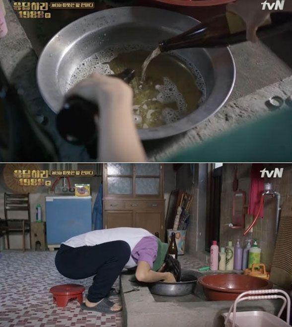 궗吏= tvN 뱶씪留 섏쓳떟븯씪 1988 솕硫 罹≪쿂