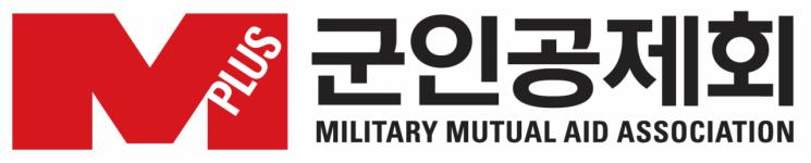 군인공제회, 추석 맞아 국가유공자 위문 나서