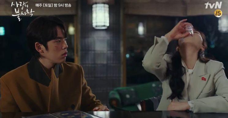 궗吏=tvN '궗옉쓽 遺덉떆李' 솕硫 罹≪쿂