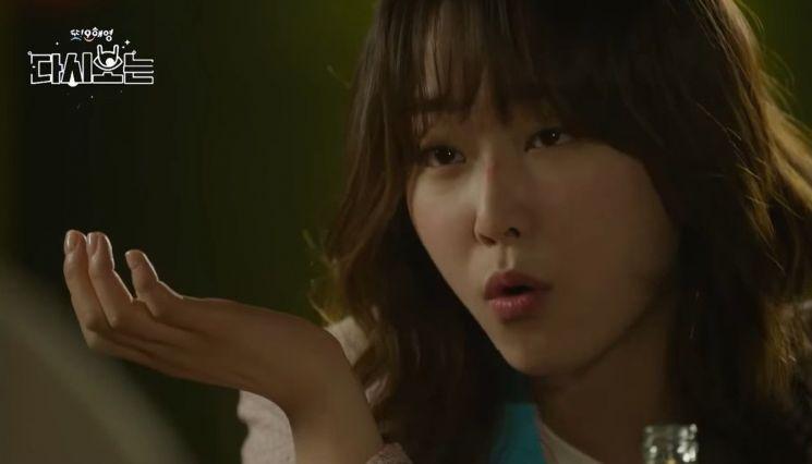궗吏=쑀뒠釉 tvN D STORY 솕硫 罹≪쿂
