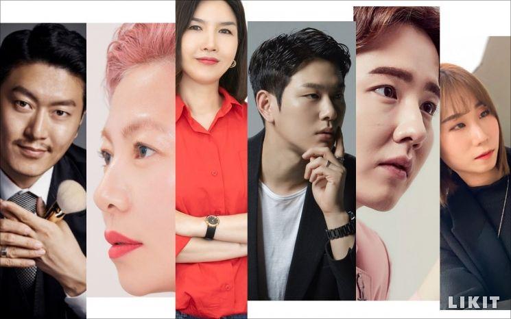 메이크업 아티스트(신관홍·무진·정서윤·박현호·이기성·최주영)가 알려주는 '마스크 속 메이크업'