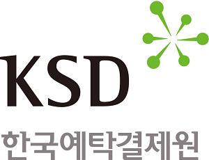 한국예탁결제원, 행안부 '국가 재난관리 유공' 장관표창 수상