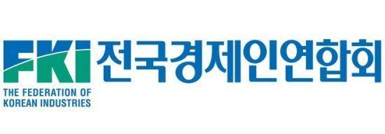 전경련, 오는 30일 모범회사법 설명회 개최