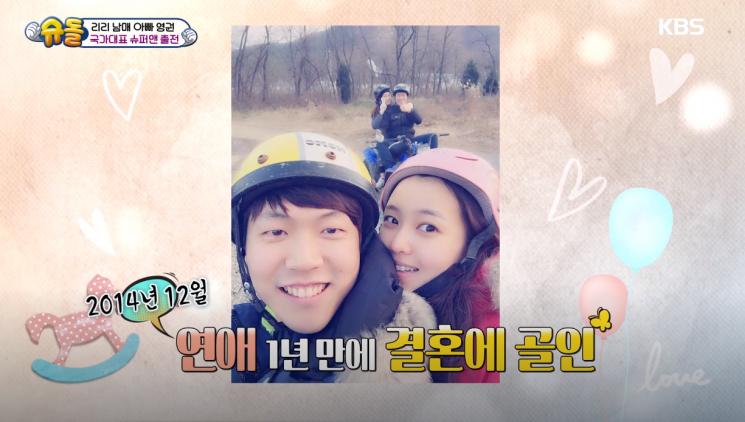 15일 방송된 KBS 2TV '슈퍼맨이 돌아왔다'에 국가대표 축구 선수 김영권의 가족이 첫 출연했다./사진=KBS 방송 화면 캡쳐