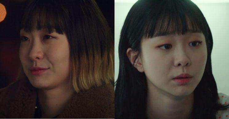 배우 김다미.