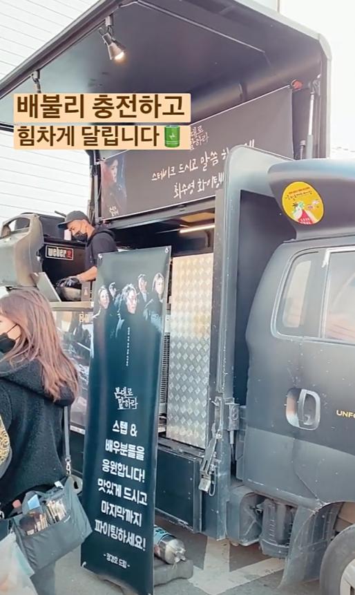 사진=소녀시대 멤버 수영 인스타그램 캡처