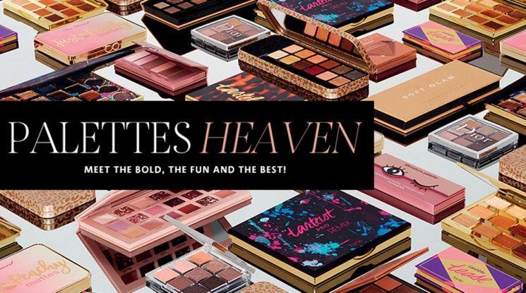'팔레트 헤븐(Palette Heaven)' 캠페인