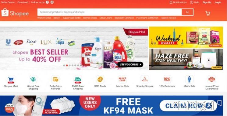 경기도, 해외 온라인 쇼핑몰 '쇼피' 입점 섬유·패션 기업 모집