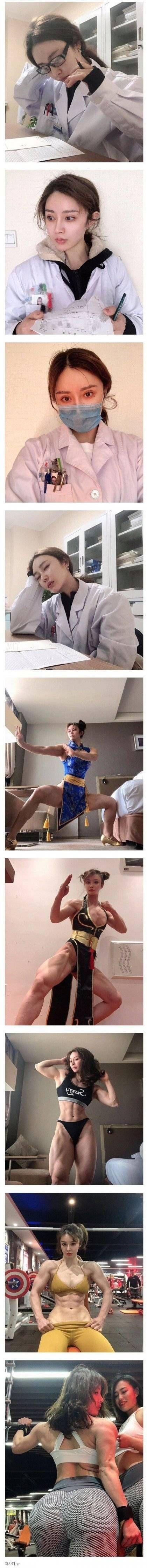 중국 여의사의 반전 몸매 ㄷㄷ
