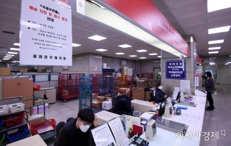 우체국. 자료사진.