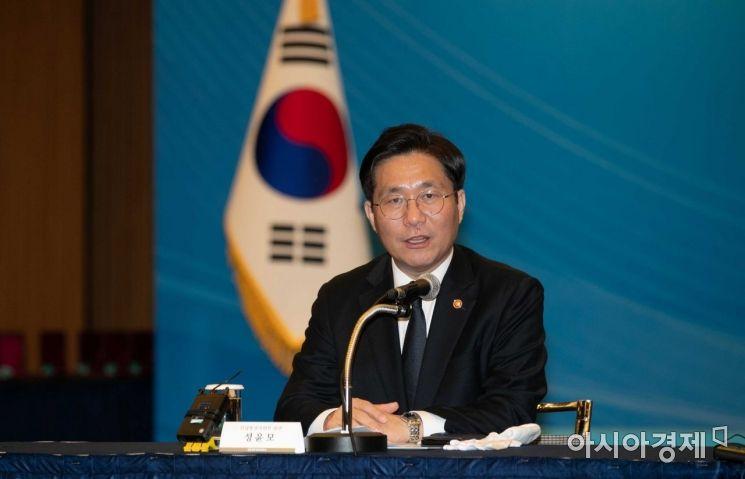 성윤모 산업통상자원부 장관./강진형 기자aymsdream@
