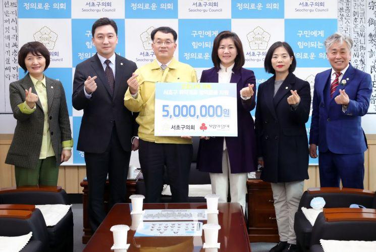 [포토]서초구의회, 코로나 극복 성금(500만) 전달