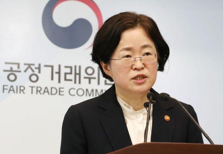 조성욱 공정거래위원장.(사진=연합뉴스)