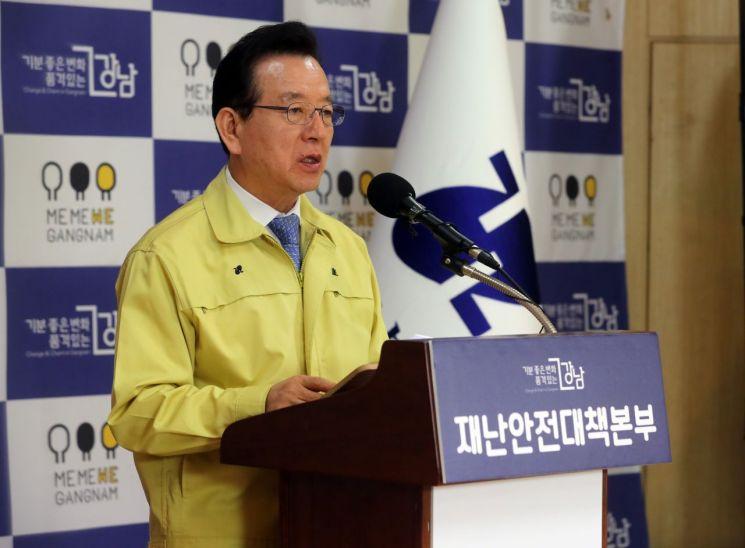 강남구 미국 유학생 4명 코로나 확진 판정